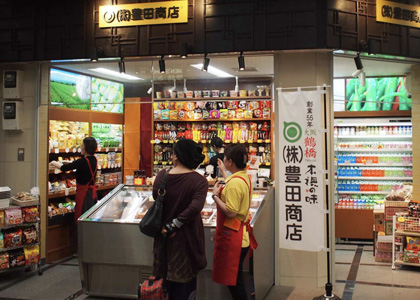 豊田商店外観