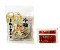 サンサス冷麺(スープ付き)